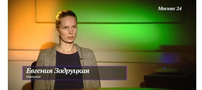 Участие в съемках для канала «Москва 24»